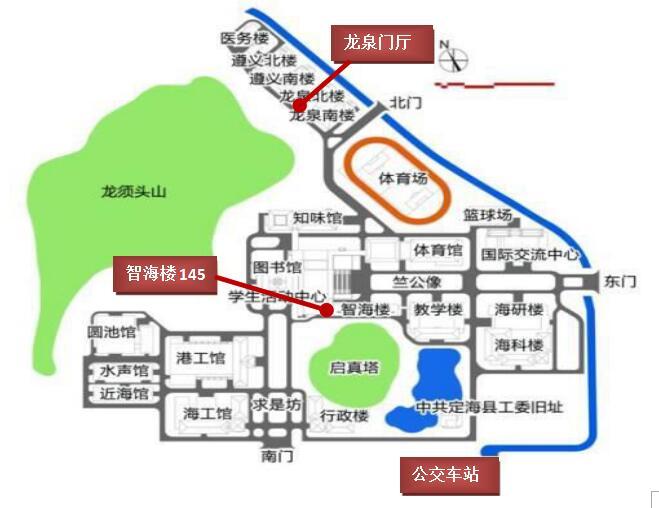 浙江大学海洋学院2018保研夏令营活动信息