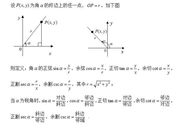 比例运算电路公式