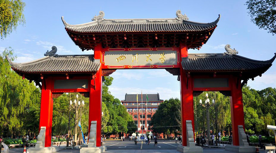 四川大学/第10名:南京大学研究生院