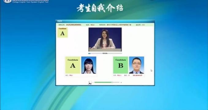 2016年11月大学英语六级口语考试试题构成