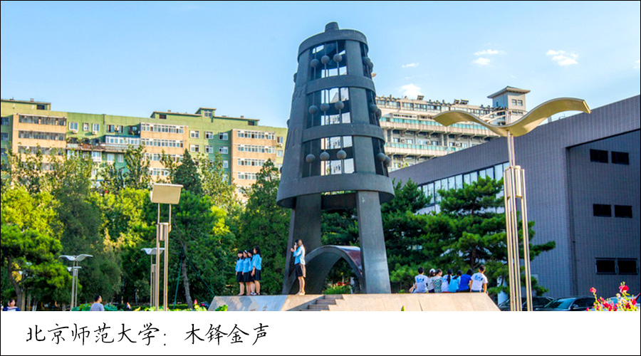 大学校园是知识的象牙塔,也是旅游的代表景点,底蕴深厚的学校更是