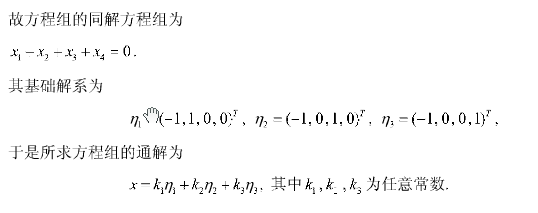历年考研数学真题下载:2004年考研数学二真题答案