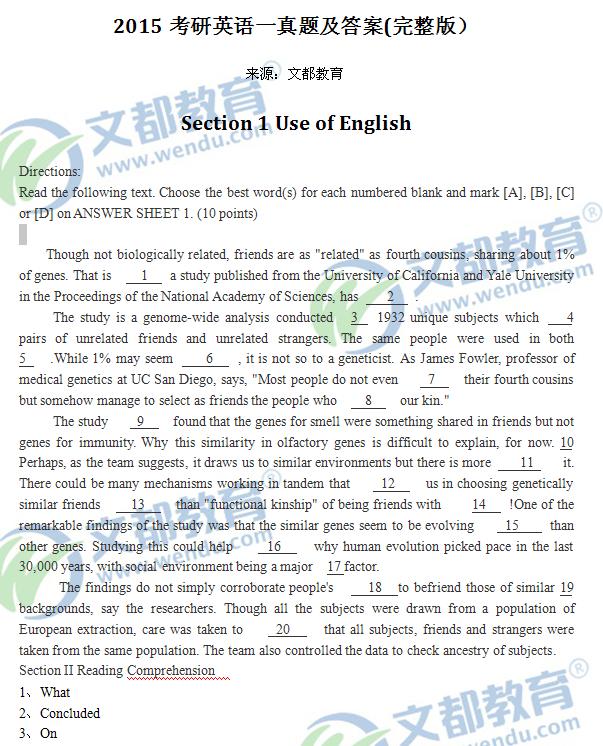 历年考研英语真题下载:2015年考研英语(一)真题