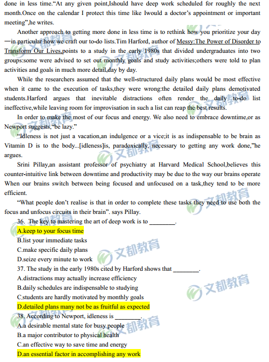 2018考研英语二真题及参考答案(文都版)