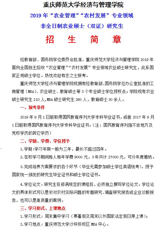2019年重庆市经济_2019年重庆金融展会时间