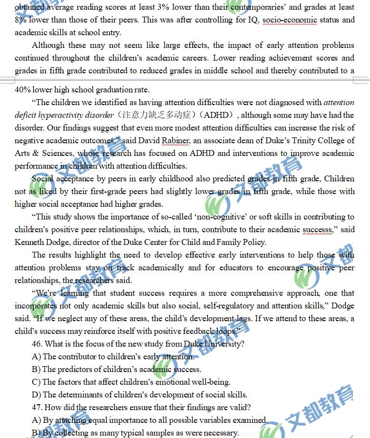 2018年12月英语六级真题试卷完整版(第1套)