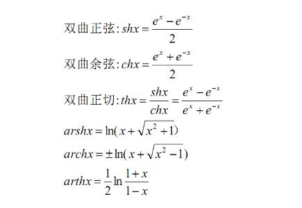 2019考研数学高数