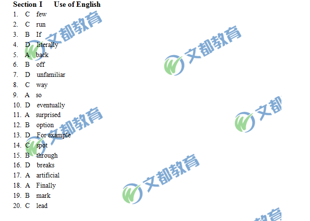 2019考研英语真题
